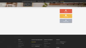 Screenshot van de website van The Shop Builders Webshop